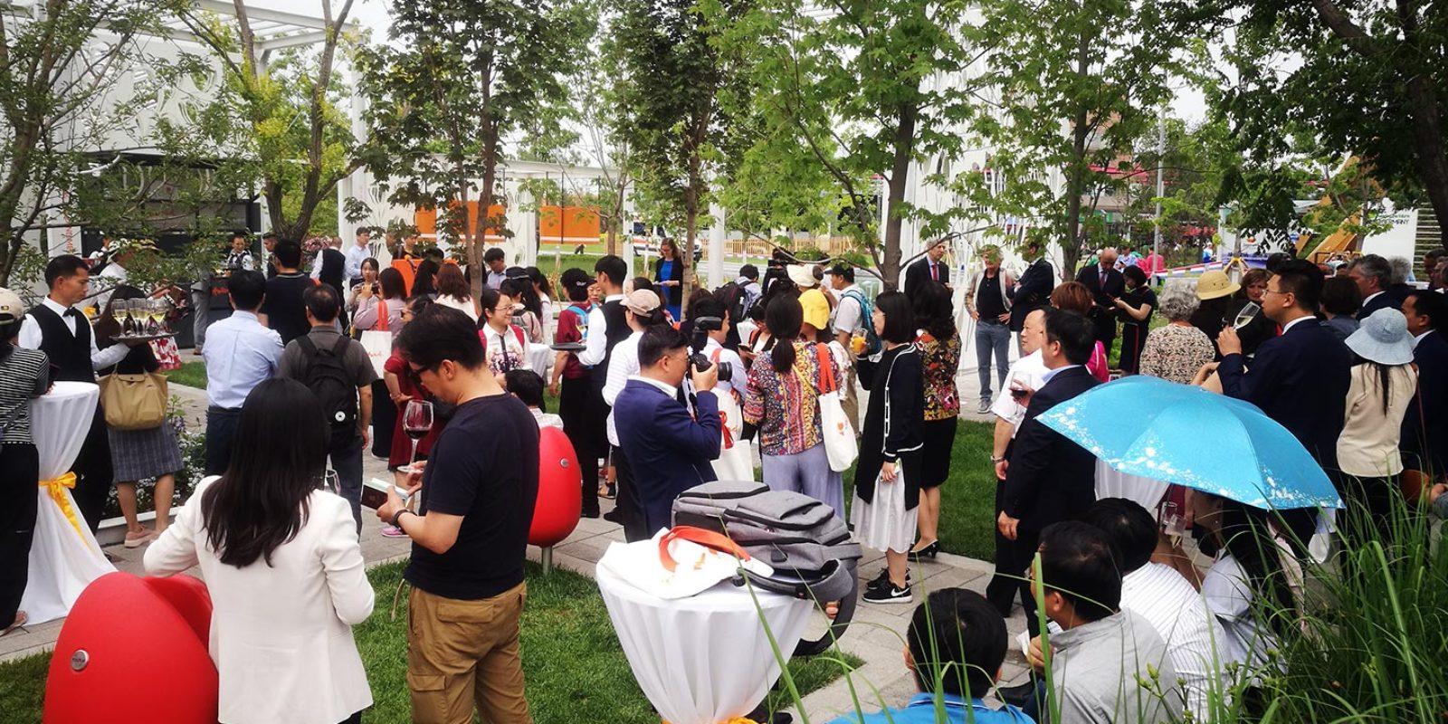 HWT Beijing Open House