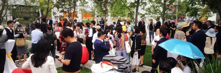 Dutch Day on the Beijing Expo 2019